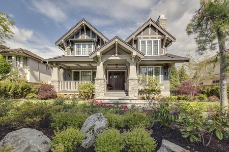 R2426748 - 6162 ADERA STREET, South Granville, Vancouver, BC - House/Single Family
