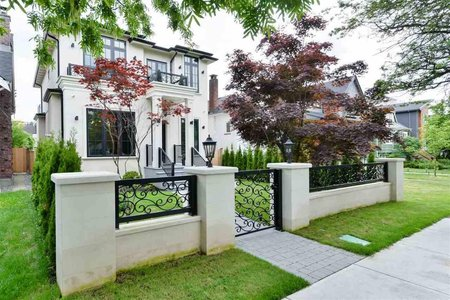 R2428322 - 440 W 23RD AVENUE, Cambie, Vancouver, BC - House/Single Family