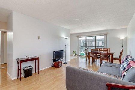 R2429858 - 312 8011 RYAN ROAD, South Arm, Richmond, BC - Apartment Unit