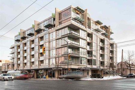 R2429927 - 312 2528 MAPLE STREET, Kitsilano, Vancouver, BC - Apartment Unit