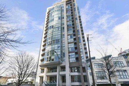 R2430214 - 404 907 BEACH AVENUE, Yaletown, Vancouver, BC - Apartment Unit