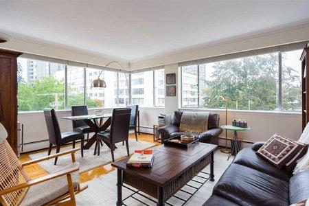 R2430255 - 505 1050 CHILCO STREET, West End VW, Vancouver, BC - Apartment Unit