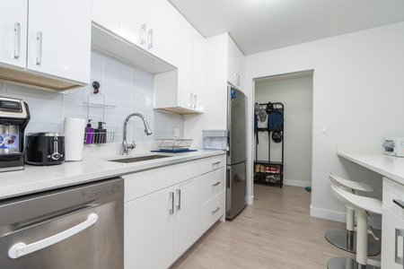 R2432645 - 205 8740 NO. 1 ROAD, Boyd Park, Richmond, BC - Apartment Unit