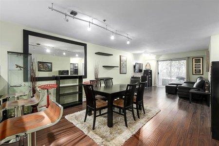 R2433024 - 106 1518 W 70 AVENUE, Marpole, Vancouver, BC - Apartment Unit