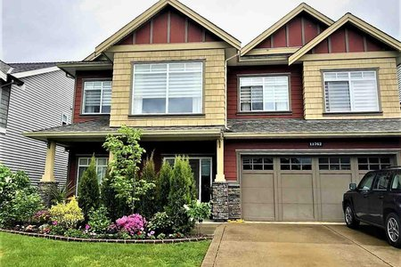R2436788 - 11762 231B STREET, East Central, Maple Ridge, BC - House/Single Family