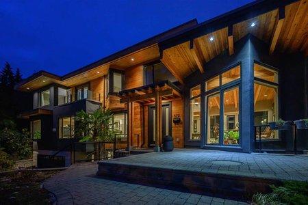 R2437117 - 572 GRANADA CRESCENT, Upper Delbrook, North Vancouver, BC - House/Single Family