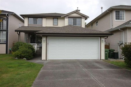 R2437282 - 22051 GARRATT DRIVE, Hamilton RI, Richmond, BC - House/Single Family