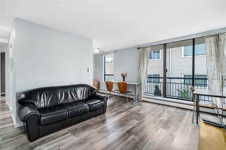 R2438656 - 206 1720 BARCLAY STREET, West End VW, Vancouver, BC - Apartment Unit