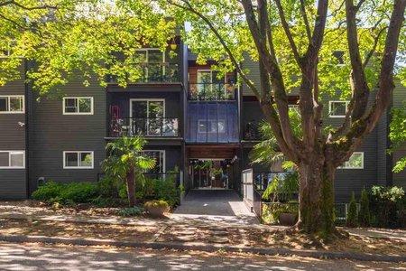 R2443411 - 208 1550 BARCLAY STREET, West End VW, Vancouver, BC - Apartment Unit
