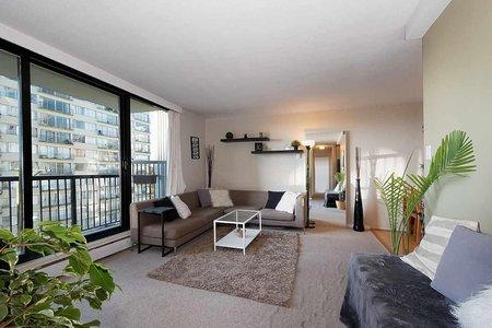 R2443588 - 207 1330 HARWOOD STREET, West End VW, Vancouver, BC - Apartment Unit