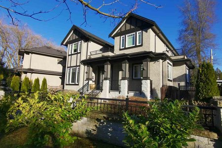 R2444546 - 1869 W 64TH AVENUE, S.W. Marine, Vancouver, BC - House/Single Family