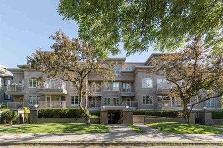R2445353 - 401 2490 W 2ND AVENUE, Kitsilano, Vancouver, BC - Apartment Unit