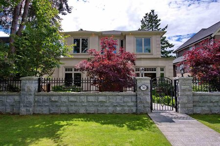 R2445662 - 7165 MAPLE STREET, S.W. Marine, Vancouver, BC - House/Single Family