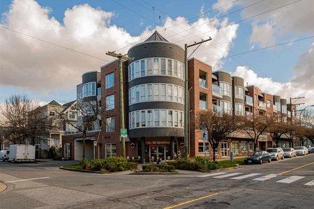 R2446143 - 305 789 W 16TH AVENUE, Fairview VW, Vancouver, BC - Apartment Unit