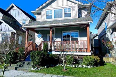 R2446199 - 5935 MUIR DRIVE, Hamilton RI, Richmond, BC - House/Single Family