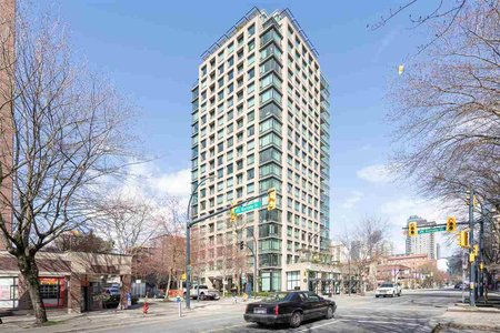 R2447916 - 306 1003 BURNABY STREET, West End VW, Vancouver, BC - Apartment Unit