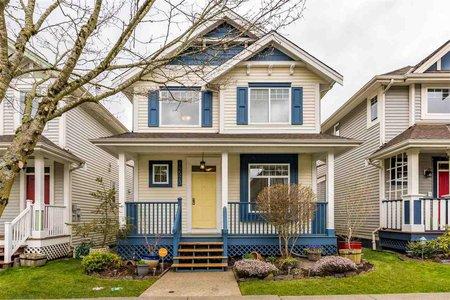 R2448178 - 18573 67 AVENUE, Cloverdale BC, Surrey, BC - House/Single Family