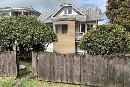 R2448852 - 2541 E 40TH AVENUE, Collingwood VE, Vancouver, BC - House/Single Family