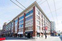 409 1178 HAMILTON STREET, Vancouver - R2450495