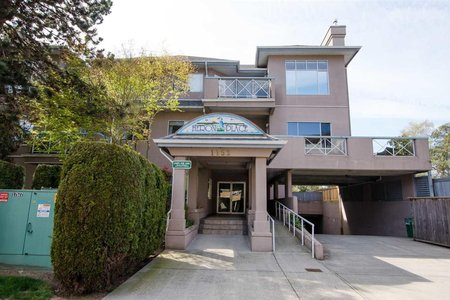 R2451113 - 306 1153 54A STREET, Tsawwassen Central, Delta, BC - Apartment Unit