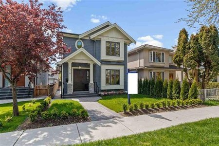 R2454501 - 1578 W 65TH AVENUE, S.W. Marine, Vancouver, BC - House/Single Family
