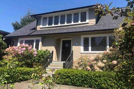 R2454882 - 1283 HAYWOOD AVENUE, Ambleside, West Vancouver, BC - House/Single Family