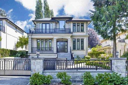 R2455193 - 6778 ARBUTUS STREET, S.W. Marine, Vancouver, BC - House/Single Family