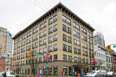 R2456350 - 303 1216 HOMER STREET, Yaletown, Vancouver, BC - Apartment Unit