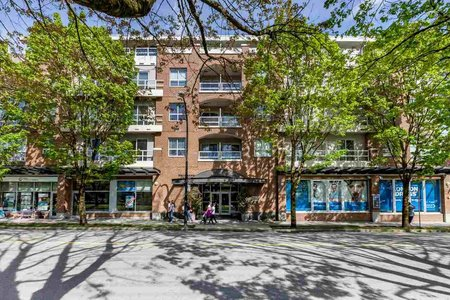 R2456588 - 332 5790 EAST BOULEVARD, Kerrisdale, Vancouver, BC - Townhouse