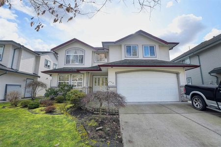 R2456595 - 12142 238B STREET, East Central, Maple Ridge, BC - House/Single Family