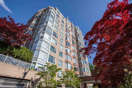R2457179 - 205 2020 HIGHBURY STREET, Point Grey, Vancouver, BC - Apartment Unit