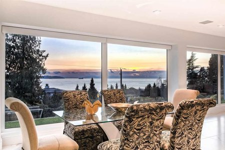 R2458014 - 2665 BELLEVUE AVENUE, Dundarave, West Vancouver, BC - House/Single Family
