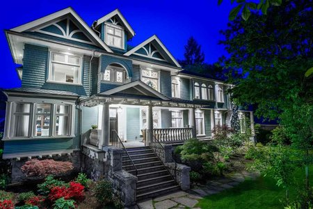 R2458276 - 1238 BALFOUR AVENUE, Shaughnessy, Vancouver, BC - House/Single Family