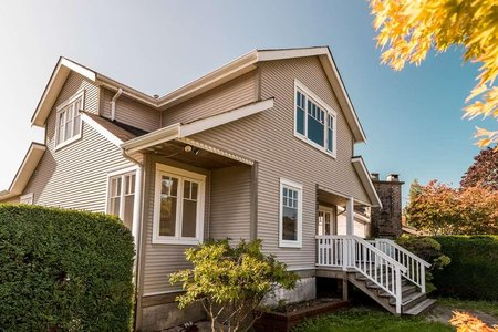 R2458282 - 563 E 6TH STREET, Lower Lonsdale, North Vancouver, BC - House/Single Family
