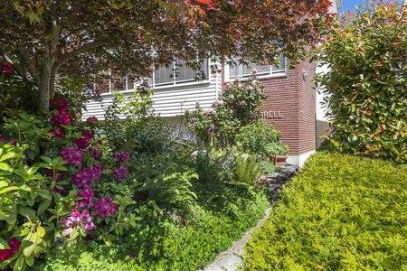 R2458410 - 2 2255 W 40TH AVENUE, Kerrisdale, Vancouver, BC - Apartment Unit