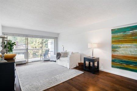 R2459712 - 1257 235 KEITH ROAD, Cedardale, West Vancouver, BC - Apartment Unit