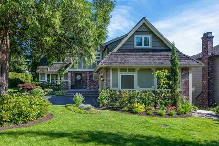 R2461408 - 5540 CLIFFRIDGE PLACE, Canyon Heights NV, North Vancouver, BC - House/Single Family