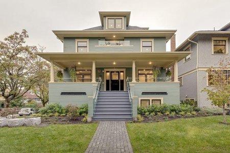 R2461544 - 395 W 13TH AVENUE, Mount Pleasant VW, Vancouver, BC - Townhouse