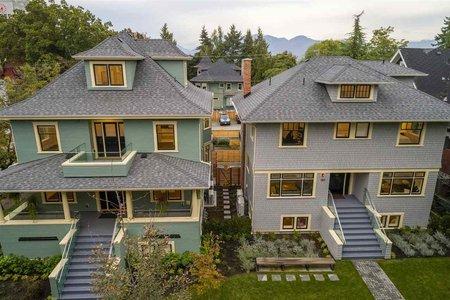 R2461560 - 2858 YUKON STREET, Mount Pleasant VW, Vancouver, BC - Townhouse