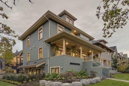 R2461603 - 2896 YUKON STREET, Mount Pleasant VW, Vancouver, BC - Townhouse