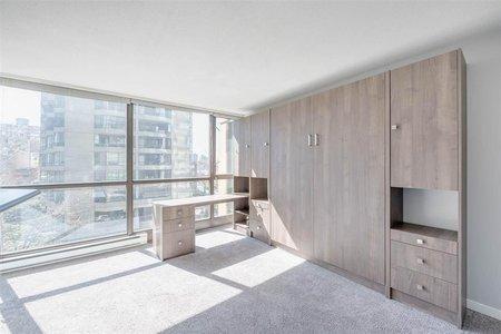 R2461957 - 505 1367 ALBERNI STREET, West End VW, Vancouver, BC - Apartment Unit