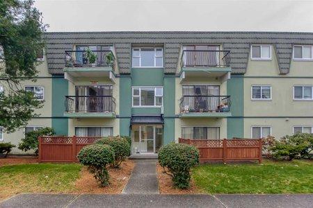 R2462226 - 202 8011 RYAN ROAD, South Arm, Richmond, BC - Apartment Unit