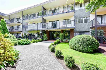 R2462454 - 312 155 E 5TH STREET, Lower Lonsdale, North Vancouver, BC - Apartment Unit