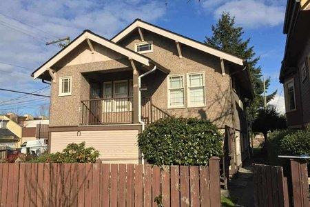 R2462991 - 727 E 26TH AVENUE, Fraser VE, Vancouver, BC - House/Single Family