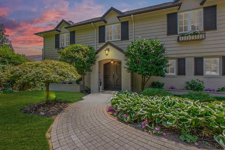 R2464779 - 3940 VIEWRIDGE PLACE, Bayridge, West Vancouver, BC - House/Single Family