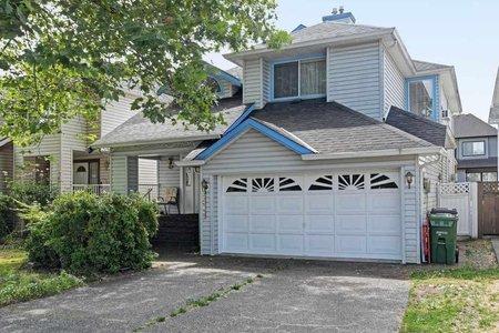 R2465332 - 22140 WILSON AVENUE, Hamilton RI, Richmond, BC - House/Single Family