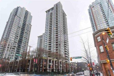 R2466473 - 303 928 HOMER STREET, Yaletown, Vancouver, BC - Apartment Unit