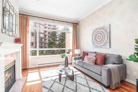 R2466507 - 424 5735 HAMPTON PLACE, University VW, Vancouver, BC - Apartment Unit