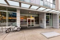 712 168 POWELL STREET, Vancouver - R2466575