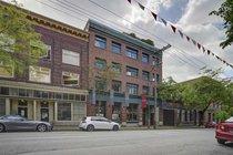 31 120 POWELL STREET, Vancouver - R2466760